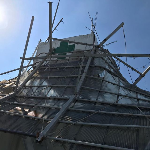#解体工事#トライズは#病院の屋上部の簡易な#工事もご対応させて頂きます。#解体工事費用#のことなら#トライズへ#相談して下さい。