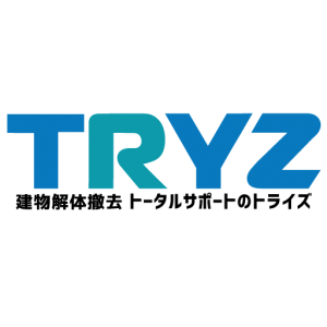 tryz 2 300x300 - 解体工事 大阪府 交野市 空き家解体工事 交野市 太田様 トライズ