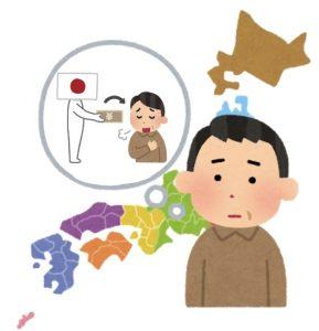 image1 289x300 - 2021年度 大阪府 解体費用助成金について